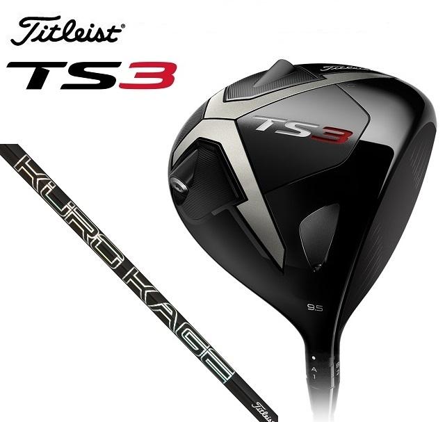 タイトリスト ゴルフ クラブ メンズ ドライバー【Titleist】TS3 DRIVER カスタムモデルSHAFT:SHAFT:Titleist KURO KAGE 50付属品:専用ヘッドカバー・専用トルクレンチ送料無料※メーカー標準仕様になっております。