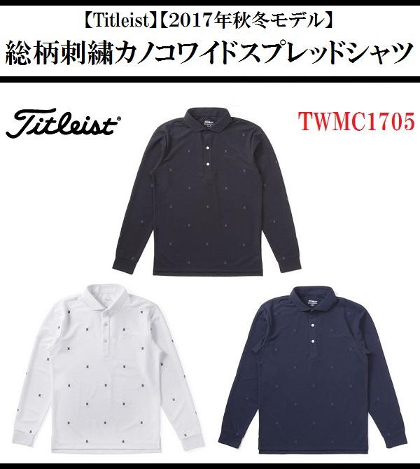 タイトリスト ウェア メンズ シャツ 長袖【Titleist】総柄刺繍カノコワイドスプレッドシャツカラー:ブラック(BK)カラー:ホワイト(WT)カラー:ネイビー(NV)素材:ポリエステル100%TWMC1705