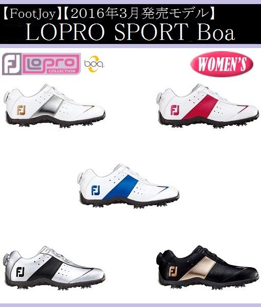 【FootJoy】LOPRO SPORT Boa ロープロ スポーツ ボアカラー:ホワイト/シルバー/ゴールド(97069)カラー:ホワイト/ベリー(97079)カラー:ホワイト/ブルー(97080)カラー:シルバー/ブラック(97098)カラー:ブラック/ゴールド(97099)