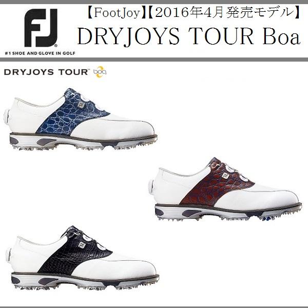 フットジョイ ゴルフ メンズ シューズ【FootJoy】DRYJOYS TOUR Boa 2016フットジョイ ドライジョイズ ツアー ボアカラー:ホワイト/ブルー(53795)カラー:ホワイト/ブラウン(53796)カラー:ホワイト/ブラック(53797)