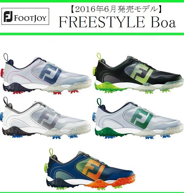 FJ FREESTYLE Boa カラー:ライトグレー/ネイビー/ベリー(57334)カラー:ブラック/ライム/ライトグレー(57335)カラー:ホワイト/ライトグレー/チャコール(57337)カラー:ライトグレー/グリーン/ネイビー(57338)カラー:ネイビー/オレンジ/ライム(57339)