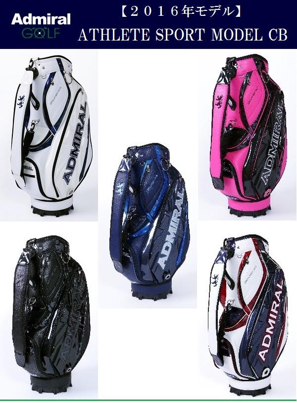 アドミラル ゴルフ キャディバック【Admiral】ATHLETE SPORT MODEL CBカラー:ホワイト(00)限定カラー:ピンク(48)限定カラー:ブラック(10)カラー:ブルー(34)カラー:トリコロール(90)