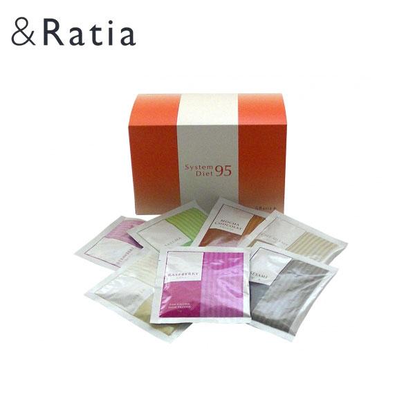 アンドラティア &Ratia システムダイエット95 420g (30g×14袋)