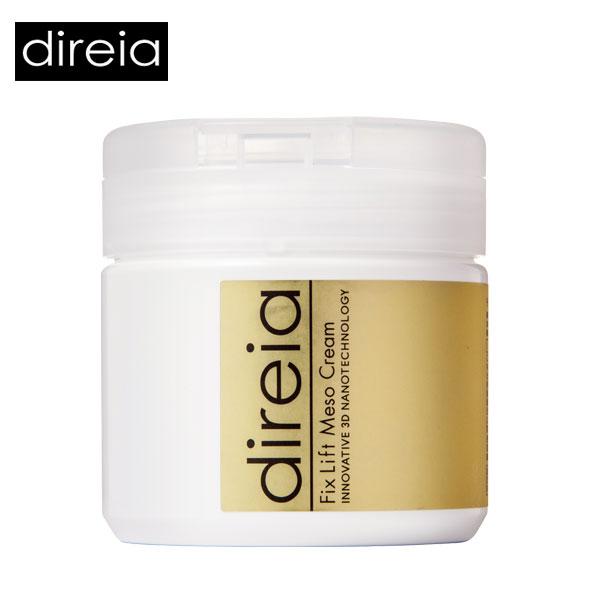 Direia ディレイア フィックスリフト メソクリーム 150ml 業務用