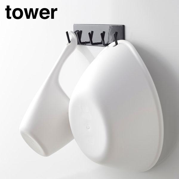 磁石がくっつく浴室壁面に簡単取り付けのバスシリーズ 山崎実業 YAMAZAKI 売れ筋 タワー 激安セール tower マグネットバスルームフック