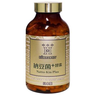 HIROSOPHY ヒロソフィー 納豆菌+酵素 270粒