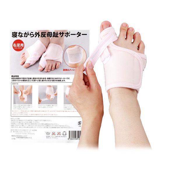 驚きの値段 美容外科医考案 テーピング理論で変形した親指をケア シェモア 右足用 Dr福岡の寝ながら外反母趾サポーター 価格 左足用