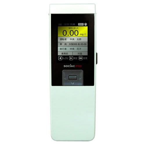 中央自動車工業 アルコール検知器ソシアックPro(データ管理型) SC-302