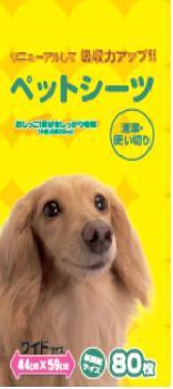44×59cm ペットシーツ ワイド 80枚 ランキングTOP5 トイレシート 犬用品 別倉庫からの配送 ワイドサイズ