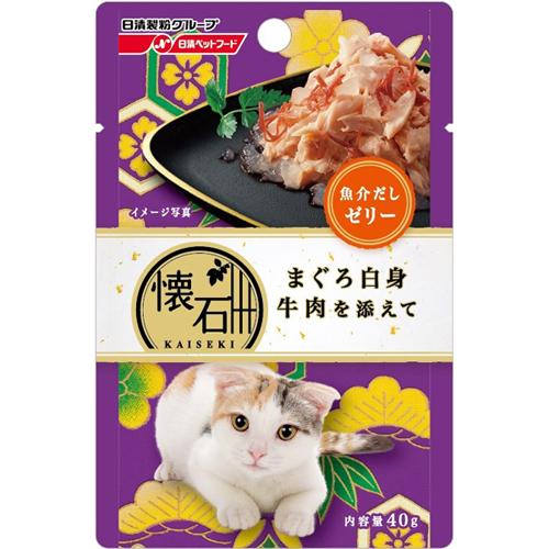 日本製 日清懐石 レトルト まぐろ白身 牛肉を添えて 魚介だしゼリー40g 猫フード 4902162026644 懐石 日清ペットフード エコノミー キャンペーンもお見逃しなく