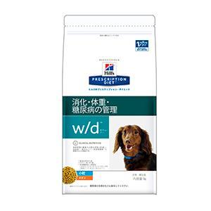 【w/d 小粒】(3kg)ヒルズ【犬用特別療法食】 プリスクリプション・ダイエット【0052742225708】