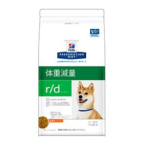 【r/d】(7.5kg)ヒルズ【犬用特別療法食】〔プリスクリプション・ダイエット ドライフード 体重減量〕【0052742225302 】
