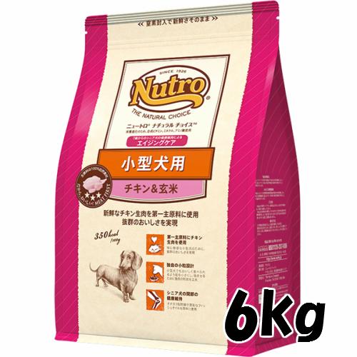 ニュートロ ナチュラルチョイス 小型犬・シニア犬用 チキン&玄米(6kg)   4562358780233