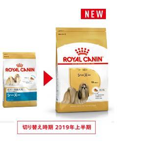 ロイヤルカナン シーズー 上等 成犬 高齢犬用 7.5kg ドライフード 高齢犬 ドッグフード 日本 ペットグッズ 3182550748032ペット
