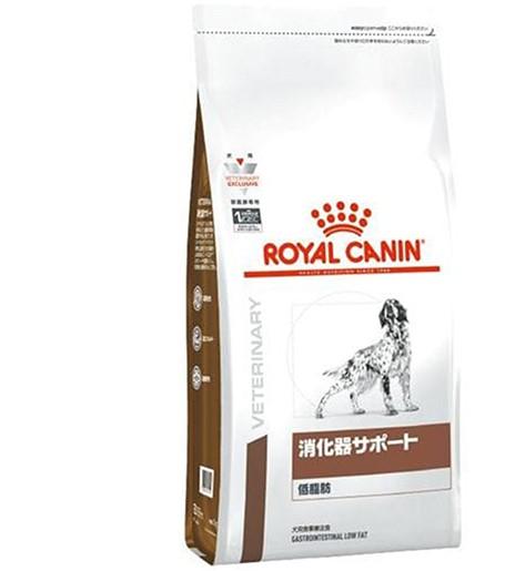 小腸性 消化不良性下痢の犬のために 消化器サポート 低脂肪 〔8kg〕 ロイヤルカナン 犬用療法食 《ドライ》 送料無料 激安 お買い得 キ゛フト 気質アップ 3182550716239