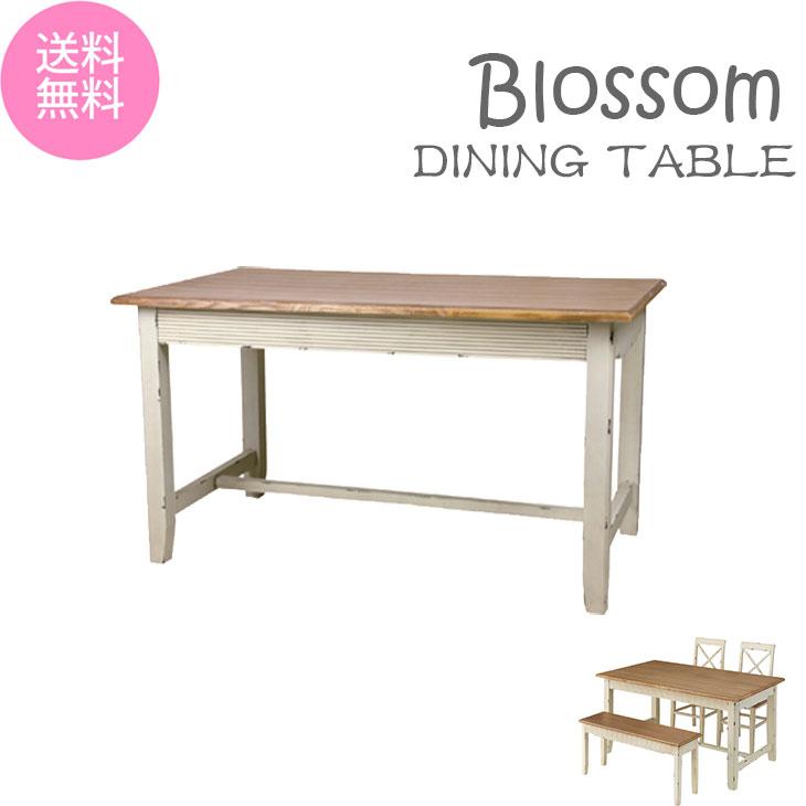 【送料無料】ブロッサム ダイニングテーブル※メーカー直送の為同送・代引き不可COL-017