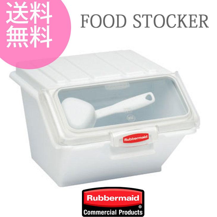 【ラバーメイド】フードストッカー【送料無料】イングリディエントビン 卓上タイプ 米びつ 食品収納