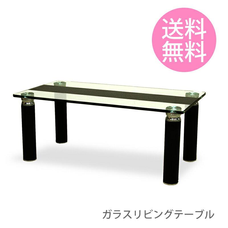 リビングテーブル ガラス 送料無料 100cm リビングテーブル ローテーブル ブラック モダン 【シルバ100LT】