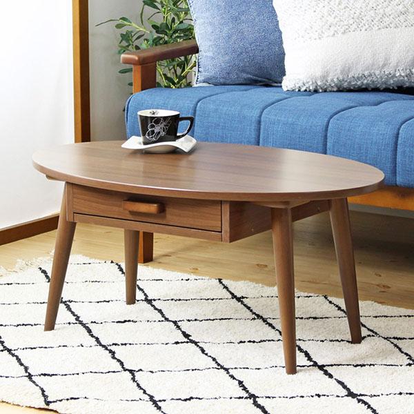 テーブル 幅80cm ローテーブル センターテーブル リビングテーブル ウォールナット 引き出し 収納 木製 北欧