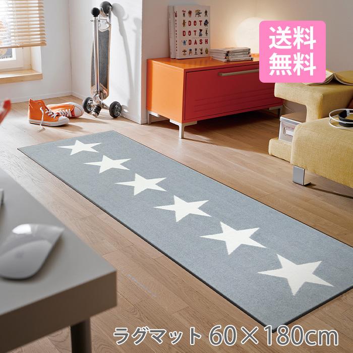 キッチンマット ラグマット 屋内 屋外 おしゃれ 室内北欧 洗える 薄型 滑り止め ウォッシャブル 送料無料 60×180cm stars grey 60180