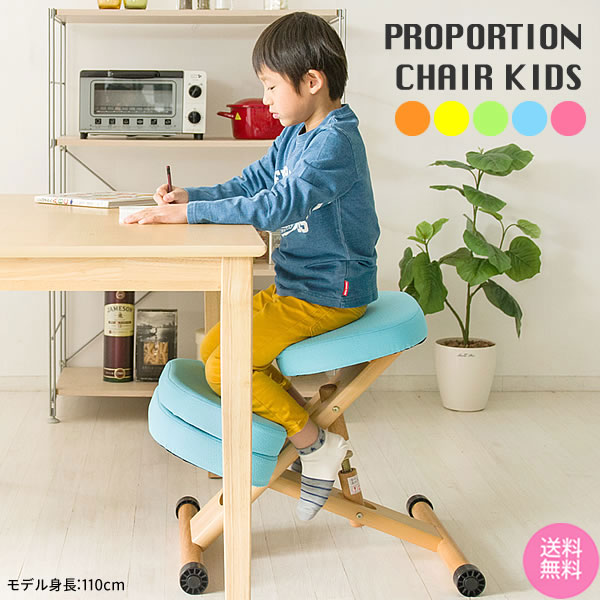 子供椅子 学習椅子 子供イス 学習イス 学習チェア 商品 椅子 チェア プロポーションチェア クッション付き 特価 キッズ 送料無料 キッズチェア 宮武製作所※メーカー直送の為代引き 全5色 CH-889CK カラフル 同送できません