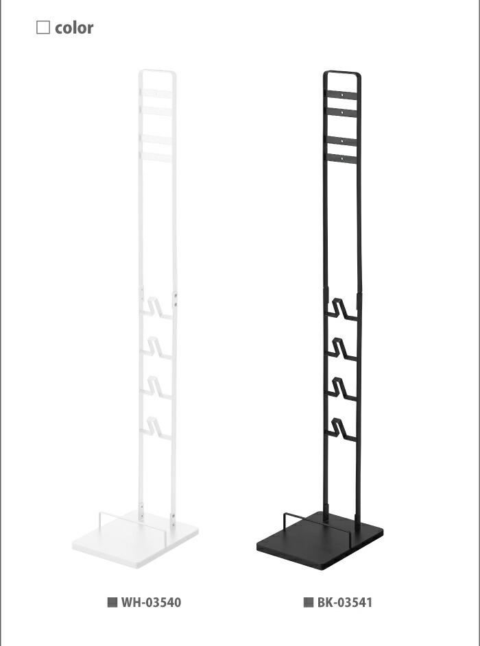 コードレスクリーナースタンド タワー tower ダイソン専用 掃除機スタンド 収納 シンプル 山崎実業 03540 03541