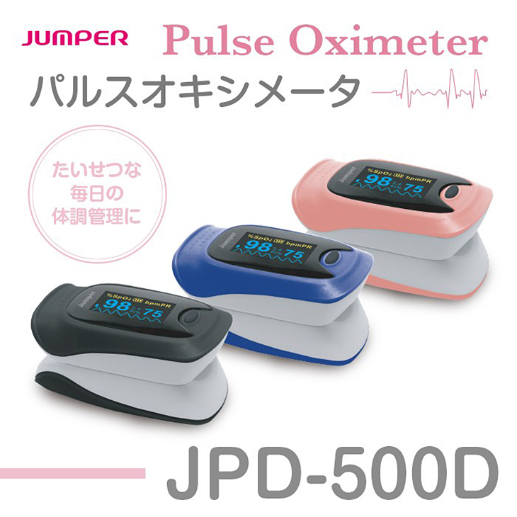 Oximeter pulsometer heartbeat SpO2 blood oxygen measurement perfusion index  oxygen measuring instrument high efficiency convenience Jumper out of the