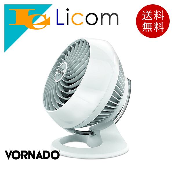 サーキュレーター おしゃれ 静音 扇風機 6-14畳対応 小型 コンパクト ホワイト ボルネード