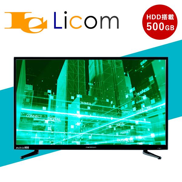 【キャッシュレス5%還元】24V型 地上波デジタルハイビジョン液晶テレビ 500GBハードディスクドライブ内蔵 録画機能搭載 本体録画 高画質 地上デジタル放送受信 地デジチューナー 壁掛け対応 HDMI入力端子付 24インチ 24型 テレビ ブラック