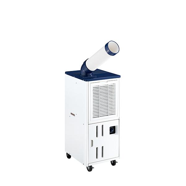SS スポットエアコン スポットクーラー 床置型 1口冷風タイプ 業務用 冷風機 省エネ 強力冷風 エアコン クーラー 冷房 冷風 工場 ハイアール 2019年新モデル