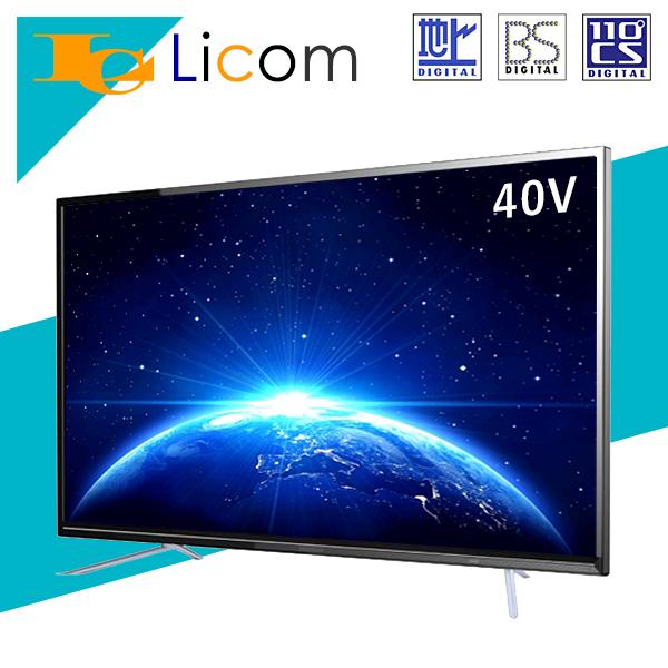 【キャッシュレス5%還元】液晶テレビ 40インチ 地上波デジタルフルハイビジョン 地上デジタル・BS・110度CS放送受信 3波 地デジチューナー LAN端子付き 40V型 大画面 高画質 裏番組録画対応ダブルチューナー 外付HDD録画機能対応