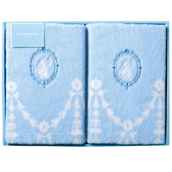WEDGWOOD-ウェッジウッド-綿毛布(毛羽部分)2Pギフト クリスマス 誕生日 バレンタインデー ホワイトデー 出産内祝い 内祝い お返し プレゼント 赤ちゃん