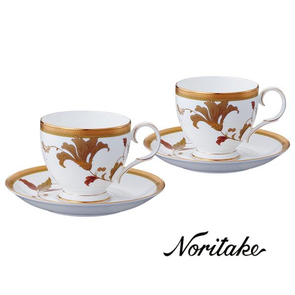 【ノリタケ】≪アイラ≫ティー・コーヒー碗皿ペアセットペア碗皿 内祝い お返し 出産内祝い 結婚お祝い 結婚内祝い 母の日 父の日 誕生日プレゼント コーヒーペアセット 記念品