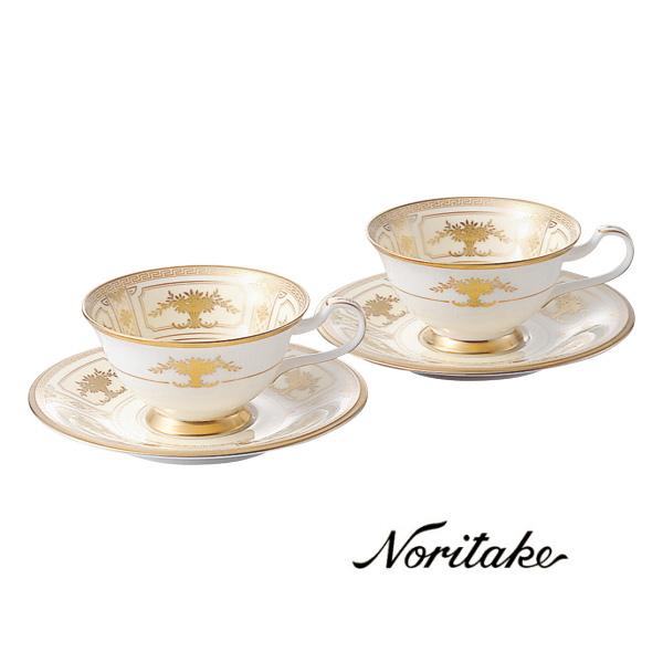 【ノリタケ】≪インペリアルスイート≫ティー・コーヒー碗皿ペアセットペア碗皿 内祝い お返し 出産内祝い 結婚お祝い 結婚内祝い 母の日 父の日 誕生日プレゼント コーヒーペアセット 記念品 金婚式