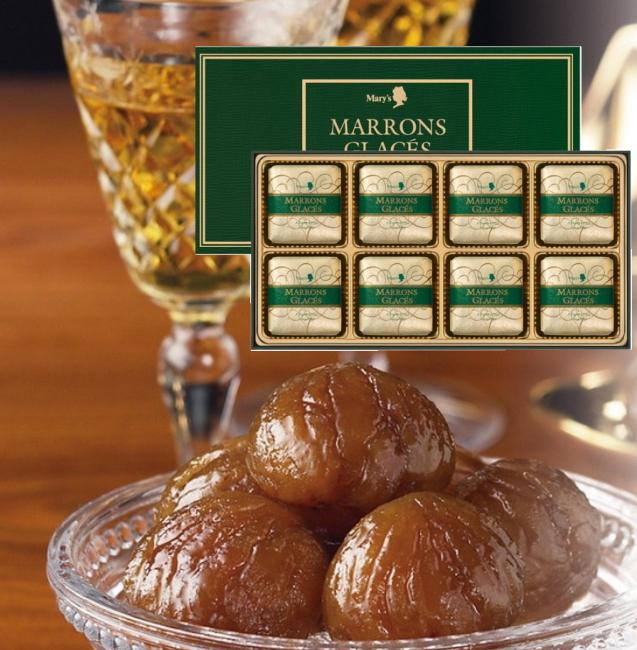 艶やかな姿と上品な甘さが特徴のマロングラッセ。イタリア産の栗を糖蜜に漬け込み、しっとりやわらかに仕上げました。 メリーチョコレートマロングラッセ 8個入お菓子 スイーツ 洋菓子 ご挨拶 ギフト 内祝い お返し 出産内祝い 結婚内祝い お礼 快気祝い お中元 お歳暮 法要 粗供養 香典返し