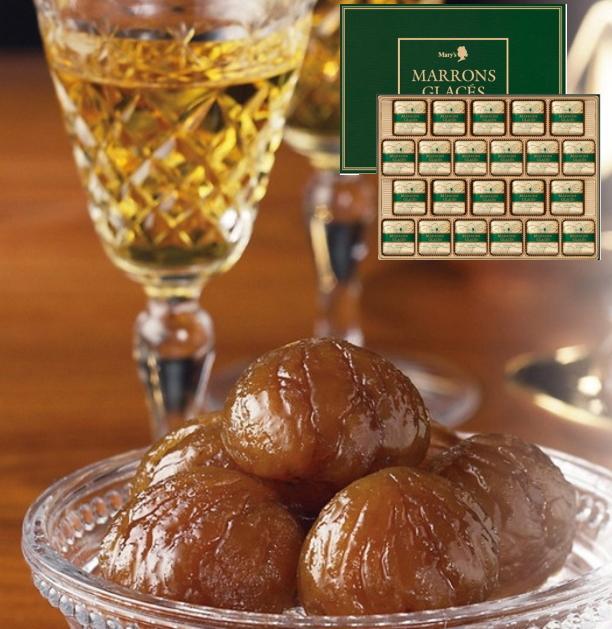 艶やかな姿と上品な甘さが特徴のマロングラッセ。イタリア産の栗を糖蜜に漬け込み、しっとりやわらかに仕上げました。 メリーチョコレートマロングラッセ22個入お菓子 スイーツ 洋菓子 ご挨拶 ギフト 内祝い お返し 出産内祝い 結婚内祝い お礼 快気祝い お中元 お歳暮 法要 粗供養 香典返し