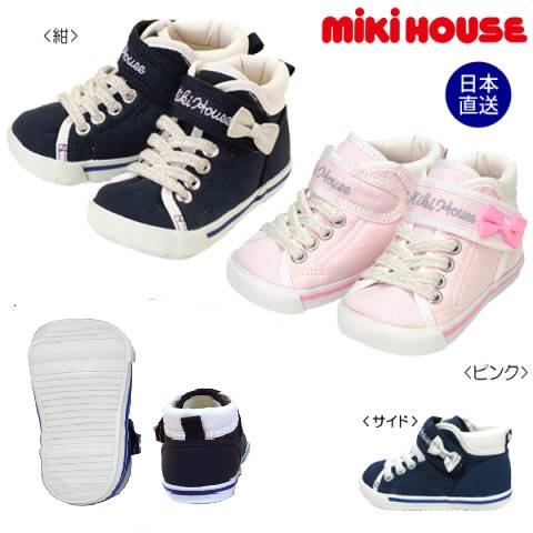 ミキハウス【MIKI HOUSE】ミニリボン付き♪キャンバスセカンドベビーシューズ☆靴ベビーシューズ(13cm-14cm)ギフト 出産内祝い 内祝い お返し