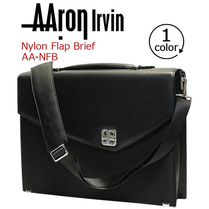 ≪イベント期間限定ポイント10倍≫ AAron Irvin アーロン・アーヴィン ビジネスバッグ ナイロンフラップブリーフケース かばん メンズ 通勤 おしゃれ 人気 NFB