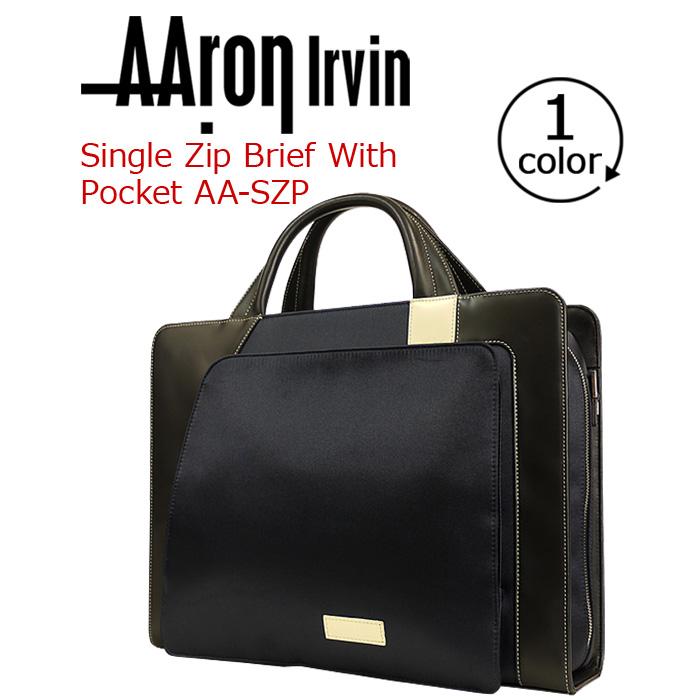 ≪イベント期間限定ポイント10倍≫ AAron Irvin アーロン・アーヴィン ビジネスバッグ アウトポケット付きシングルジップブリーフケース バッグ かばん メンズ 通勤 おしゃれ 人気 SZP-NV