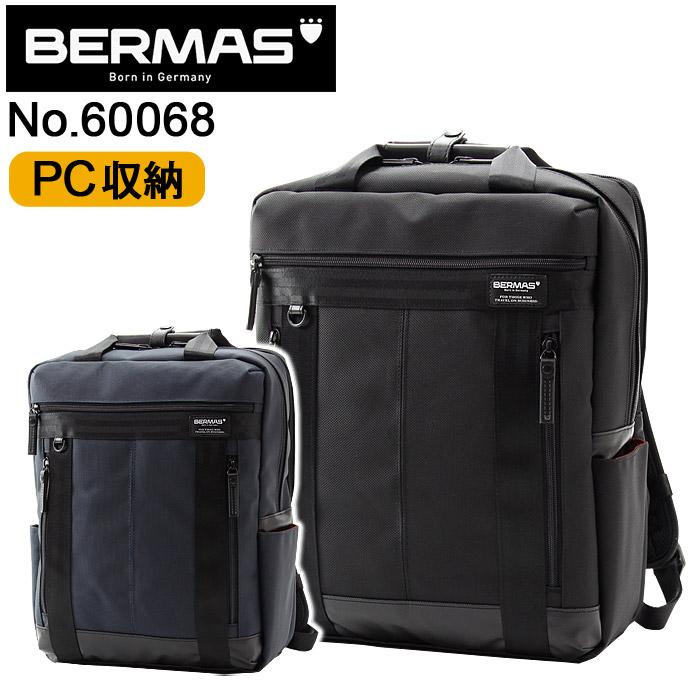 ≪ポイント10倍≫ BERMAS バーマス BAUER3 リュック リュックサック ビジネスバッグ メンズ ブラック 2本手リュックM No.60068 PC 通勤 出張 仕事 Mサイズ