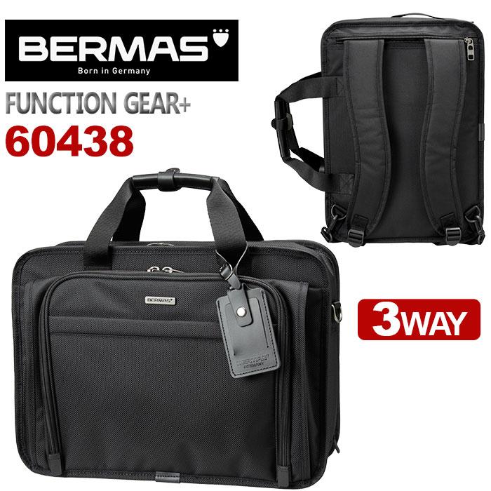 ≪ポイント10倍≫ ビジネスバッグ バーマス BERMAS FUNCTION GEAR PLUS ファンクションギアプラス リュックサック ショルダーバッグ 3WAY PC対応 2層式 ビジネス 通勤 出張60438