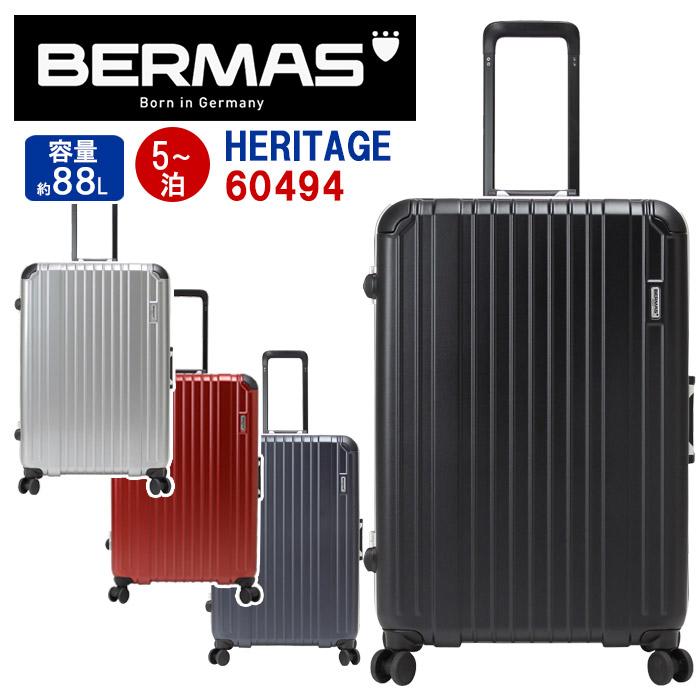 BERMAS バーマス スーツケース 88L heritage フレームスーツケース 一週間 長期 大型 特大 キャリーバッグ キャリー バッグ 送料無料 ストッパー TSA 女性 レディース 旅行 出張 ビジネス コーナーパッド 伸縮ハンドル 静音キャスター 横置き 底足 ハンガー 60494