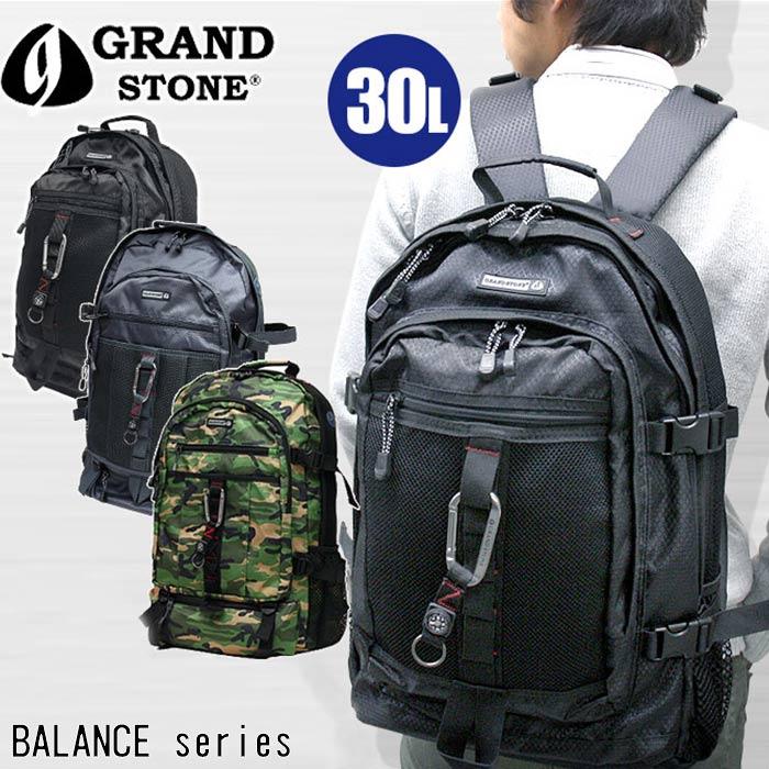 ≪ポイント10倍≫ GRAND STONE グランドストーン 30L リュック BALANCE バランスシリーズ ブランド バックパック リュックサック メンズ 通学 通勤 アウトドアにも!8781