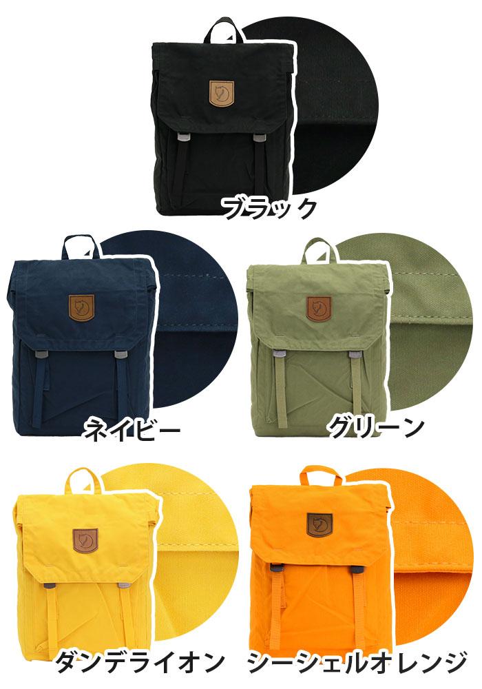 95826e1d93e8 ... リュックサックデイパックバックパック.  この商品について[カンケンバッグ]が日本でも人気を博した北欧ブランド【FJALLRAVEN(フェールラーベン)】のバッグが ...