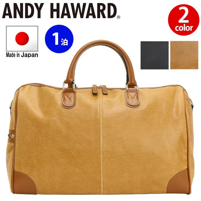 ≪ポイント10倍≫ ボストンバッグ トラベルバッグ ボストン 2way ビジネス メンズ B4 A4 出張 旅行 1泊 おしゃれ 白化合皮レトロシリーズ ANDY HAWARD アンディハワード 10426