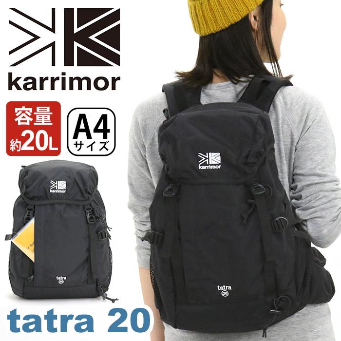リュック karrimor カリマー tatra 20 正規品 リュックサック デイパック バックパック 20L レディース ブラック 軽量 機能的 旅行 登山 ハイキング 通学 通勤 雨蓋 タトラ20