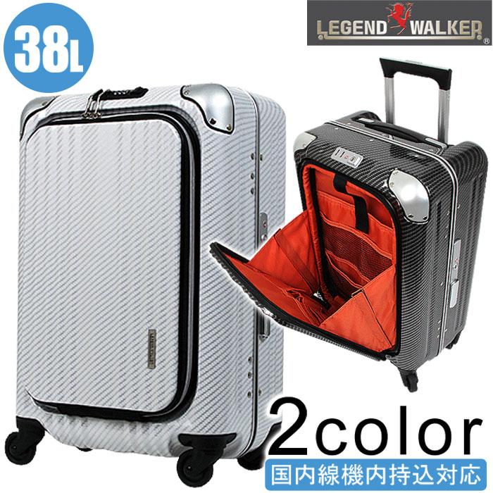 ≪ポイント10倍≫ キャリーケース レジェンドウォーカー LEGEND WALKER スーツケース ビジネス 軽量 細フレーム キャリー 機内持込可能 国内 海外 出張 旅行 38L 小型 1泊 2泊 Sサイズ TSAロック フレームタイプ