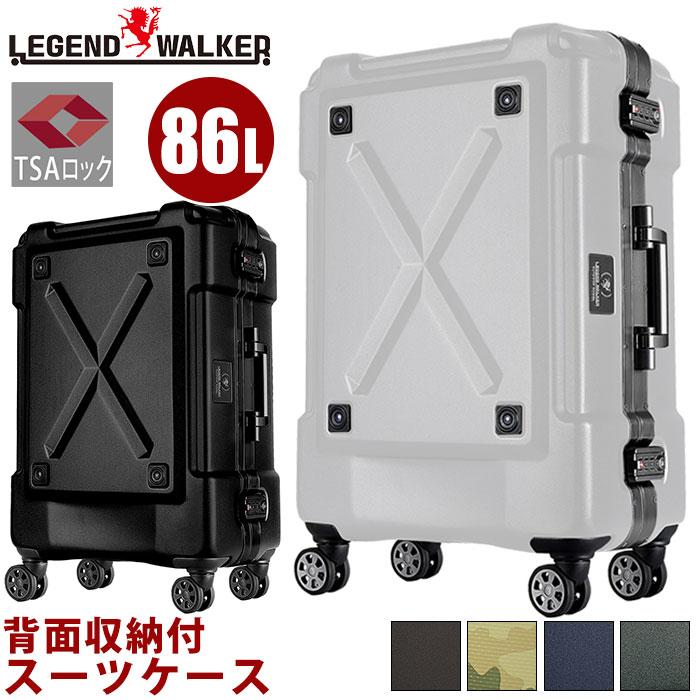 ≪ポイント10倍≫ LEGEND WALKER スーツケース レジェンドウォーカー OUTDOOR アウトドア キャリー ハードケース TSAロック 大型 出張 旅行 7泊 長期 86L 6302-69
