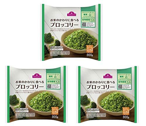 お米のかわりに食べる ブロッコリー 300g 3袋セット 冷凍 ブロッコリーライス 卸直営 カットブロッコリー ご注文後に店舗にて加算修正いたします 爆売り 商品ページ記載の一部地域へは送料が発生します