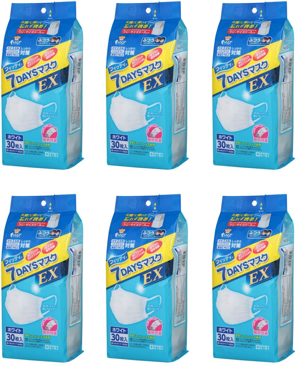 最も信頼できる Fitty フィッティ (個別包装) 7DAYS マスク エコノミーパックケース付 ホワイト ふつうサイズ 30枚入り× 6個セット, Style Edition 3d4c7163